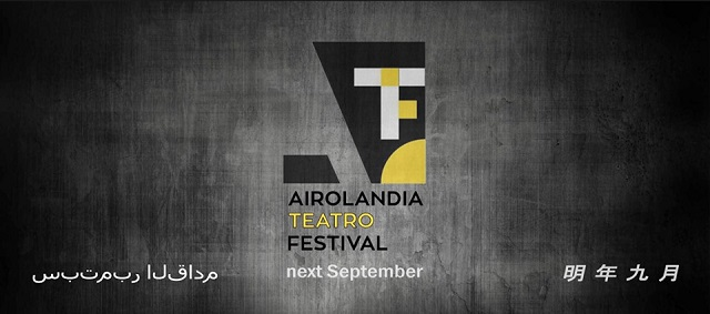 Airolandia Teatro Festival